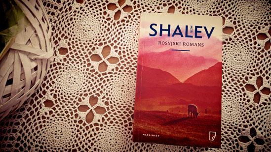Rosyjski romans, Meir Shalev